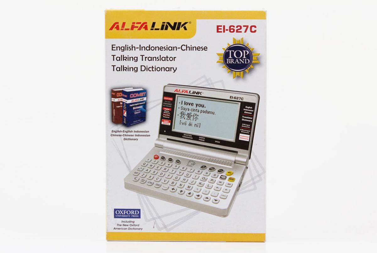 Kamus Elektronik Alfalink EI 627C