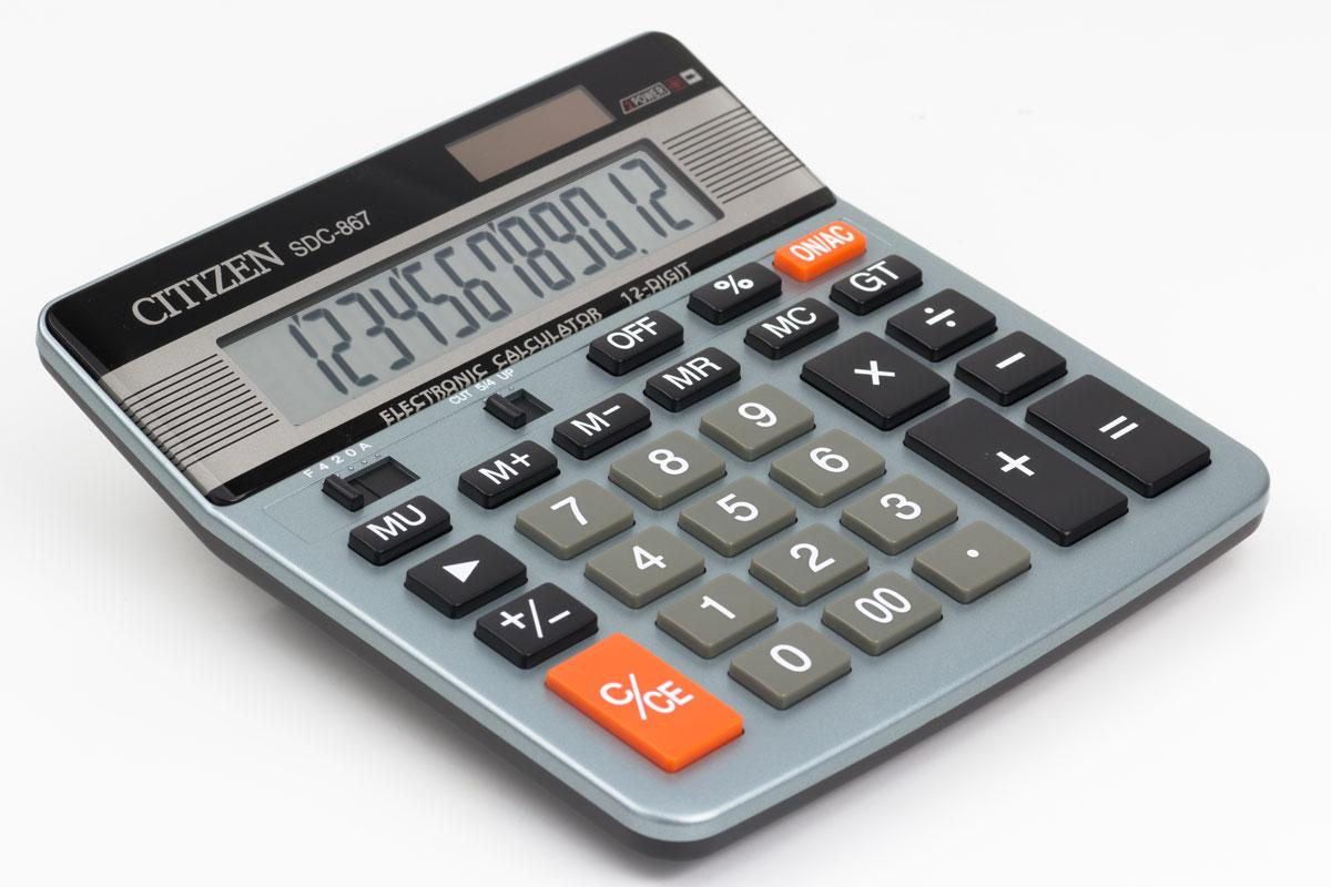 Citizen Kalkulator Citizen SDC - 867